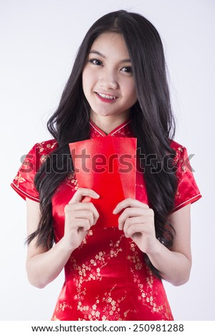 Chinese woman hold with lucky pocket money #250981288