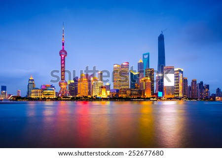 Shanghai, China city skyline on the Huangpu River.