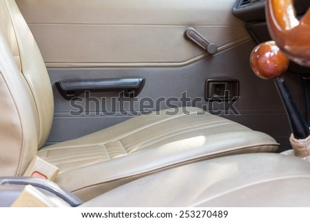 Retro car door panel interior #253270489