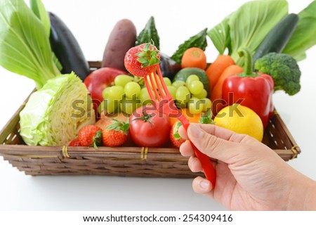 Different fresh fruits and vegetables #254309416