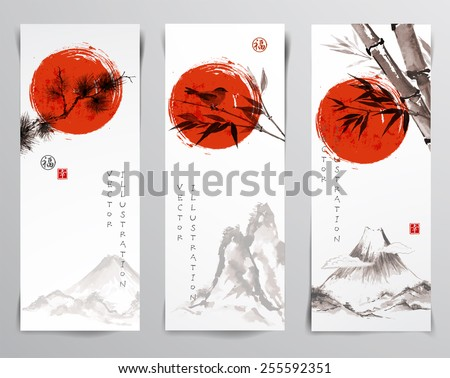 "Vertical banners with mountains, bird, bamboo branches, pine tree branch and rising sun. Traditional Japanese painting sumi-e. Sealed with hieroglyphs ""luck' and ""happiness"""