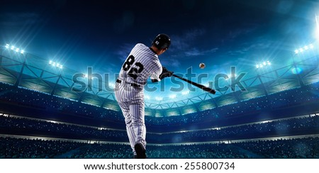 Professional baseball players on the grand arena in night #255800734