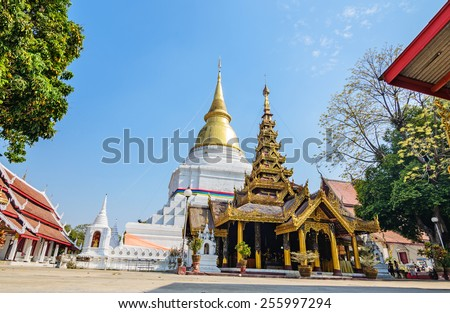 LAMPANG, THAILAND - FEBRUARY 22, 2015 : Wat Phra Kaew Don Tao temple in Lampang is beautiful. The temple is a mix of Burmese,Shan and Lanna architect styles. In Lampang,Thailand, February 22,2015. #255997294