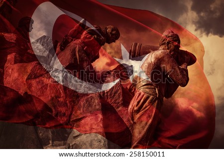 Great Turkish flag #258150011