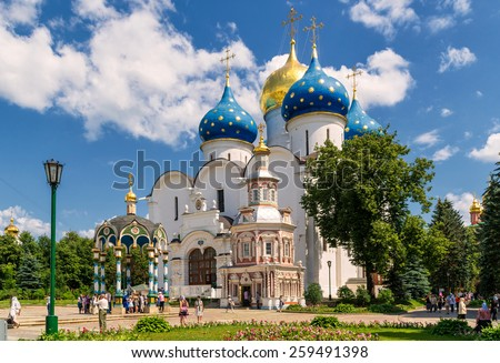 SERGIYEV POSAD, RUSSIA - JUNE 28, 2011: Assumption Cathedral in Trinity Sergius Lavra near Moscow. The Trinity Lavra is one of the greatest of Russian monasteries. Site of the Golden Ring of Russia. #259491398