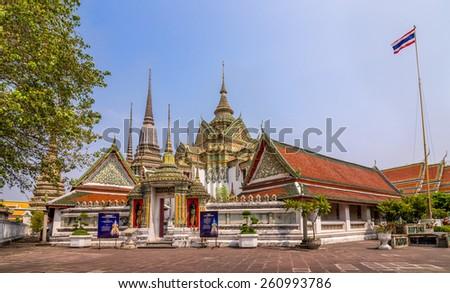 Bangkok, Thailand - Mar 13 , 2015: Wat Pho, the official name being Wat Phra Chetuphon Vimolmangklararm Rajwaramahaviharn. #260993786