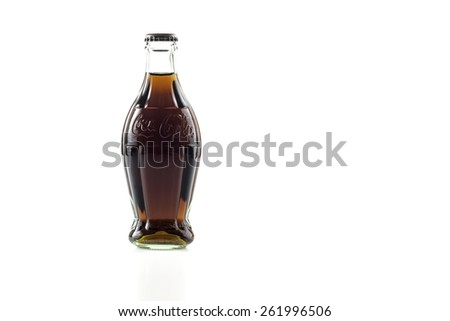 Istanbul,Turkey - March 19,2015 : Nostalgic Coca-Cola 250 ml bottles isolated in white backgrounds #261996506