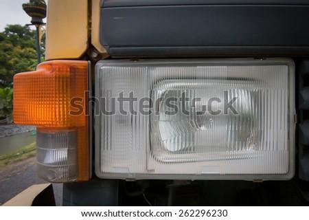 Headlight #262296230