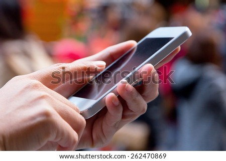 Teenage girl text messaging on her phone  #262470869
