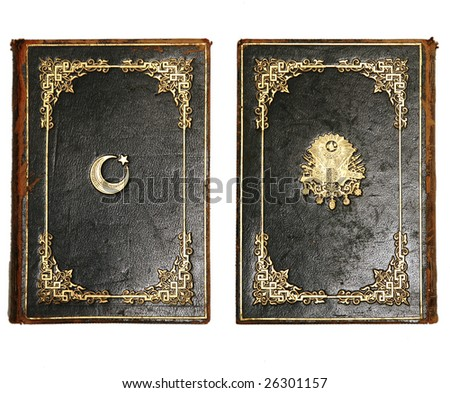old leather-bound book Royalty-Free Stock Photo #26301157