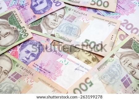 background of the Ukrainian money - UAH #263199278