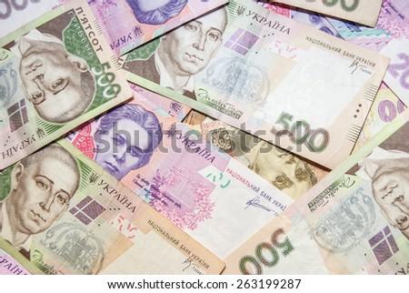 background of the Ukrainian money - UAH #263199287