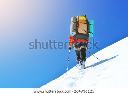 Climber on the snowy mountains #264936125