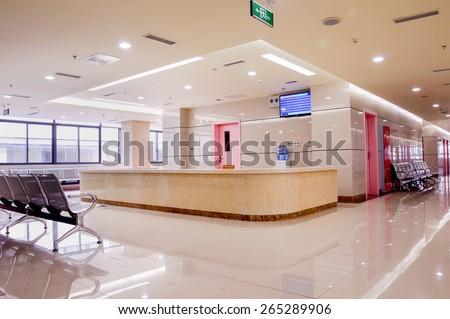 hospital interior #265289906