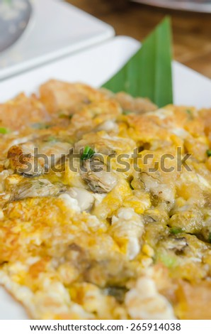 Southeast Asian Fried Baby Oyster Omelette  on dish #265914038