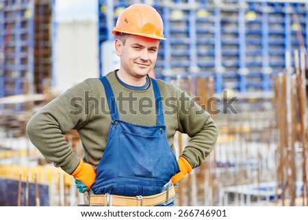 construction builder worker at building site  #266746901