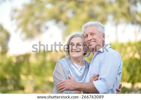 Close-up portrait of a happy senior couple #266763089