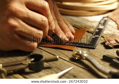handmade leather ,like the old days. Royalty-Free Stock Photo #267243032