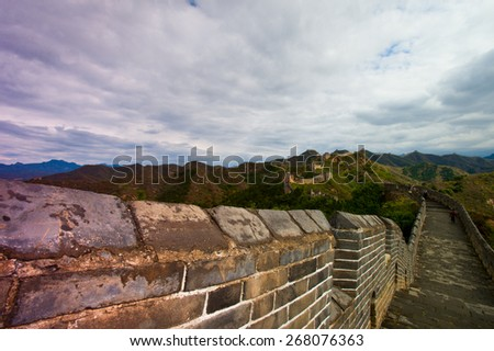 The Great Wall of China #268076363