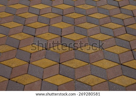 Figured colored paving slabs #269280581