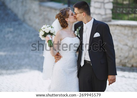 wedding couple on their wedding day #269945579