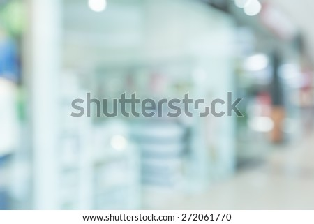 Shop, background, mall. #272061770