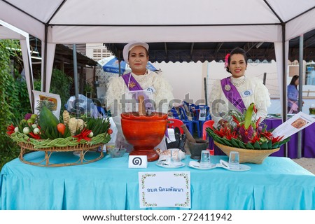 RAYONG, THAILAND - APRIL 3:Unidentified thai people dress retro in annual cultural event on April 3, 2015 at Rayong, Thailand. #272411942