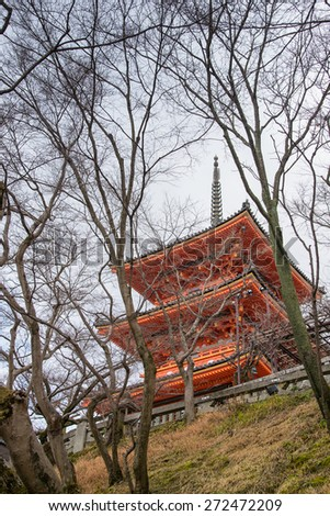 Kyoto, Japan- March 2, 2015 : A view from walkway, Chawan zaka is the steep approach to Kiyomizu-dera temple. #272472209