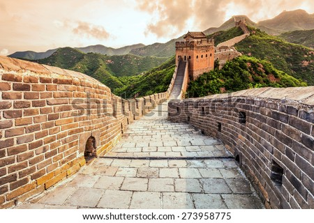 China famous landmark great wall and mountains Royalty-Free Stock Photo #273958775