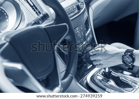 Driving with comfort #274939259