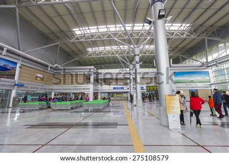 Dorasan, South Korea - April 14, 2015: Dorasan Railway Station recently built in DMZ, South Korea. Dorasan was built to restore the traffic between the two Koreas after the reunification. #275108579