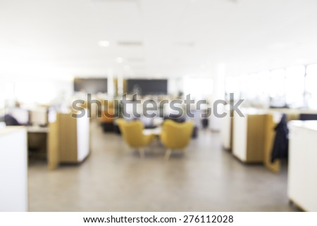 Blurry office background, perfect to use for backdrop in advertisements or other designs