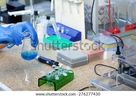 laboratories experiment #276277430