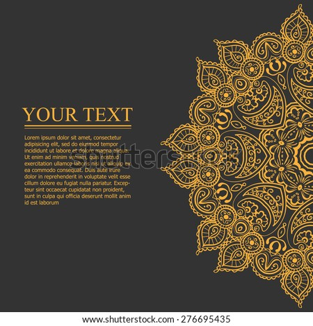 beautiful vintage circular pattern of indian, floral round, vector illustration Royalty-Free Stock Photo #276695435