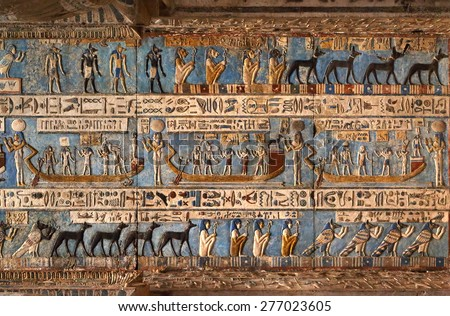 Hieroglyphic carvings and paintings on the interior walls of an ancient egyptian temple in Dendera #277023605