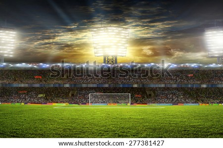 the beginning of a football match. Royalty-Free Stock Photo #277381427