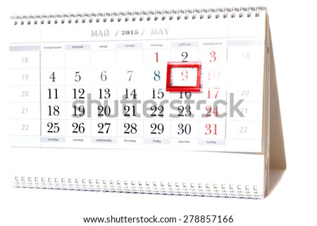 2015 year calendar with the date of May 9 #278857166