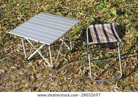 Harmonious furniture for rest from aluminum and a fabric #28032697