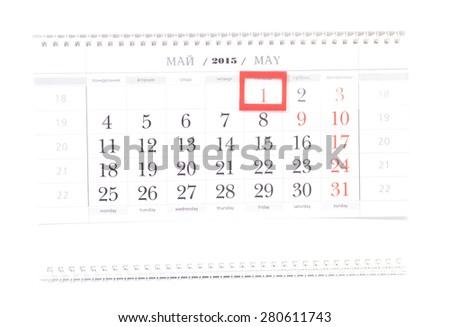 2015 year calendar. May calendar on white background  #280611743