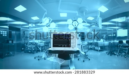 Innovative technology in a modern hospital operating room #281883329