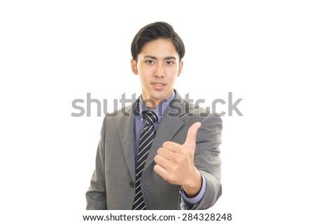 Businessman enjoying success #284328248