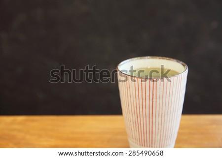 Hot green tea #285490658