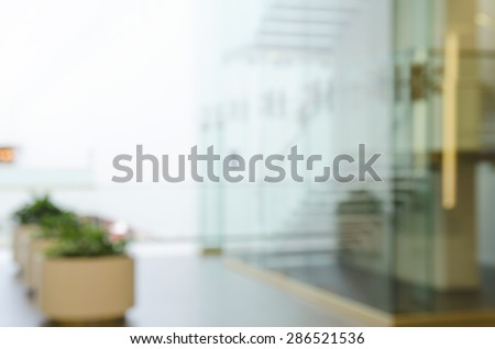 Defocused Office Building Lobby or hospital Background Royalty-Free Stock Photo #286521536