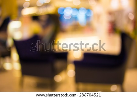 Blurred image of shopping mall and bokeh background #286704521