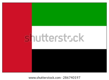United Arab Emirates flag  #286740197