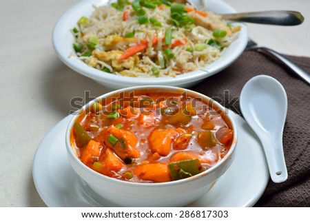 Fried rice with chicken curry #286817303