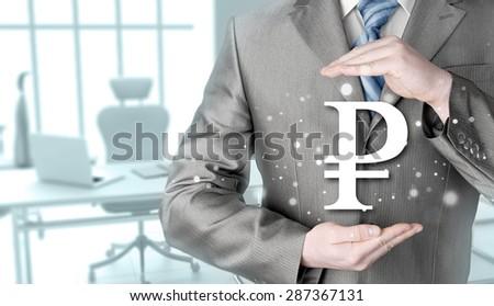 businessman protecting ruble symbol #287367131