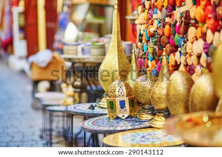 Selection of traditional lamps on Moroccan market (souk) in Fes, Morocco Royalty-Free Stock Photo #290143112