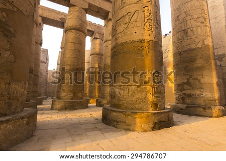 Pillars of the Great Hypostyle Hall of the Temple of Karnak, Luxor (Egypt) #294786707