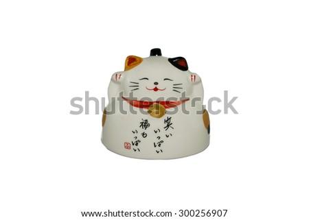 cutie cat  #300256907